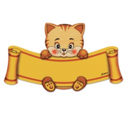 Targa Grande Gatto...