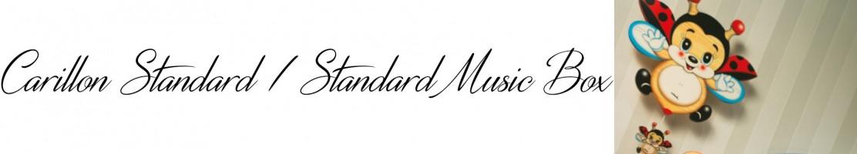 """Piccoli Sogni - Carillon Standard: donano un """"rimembrillo"""" speciale"""